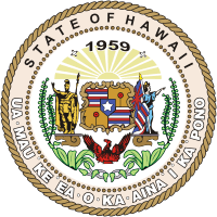 Hawaii Department of Human Services Logo