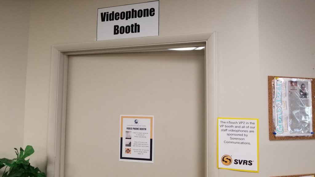 Entrance to CSC Videophone Booth
