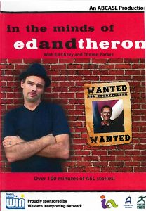 In the Minds of Ed and Theron Movie Poster