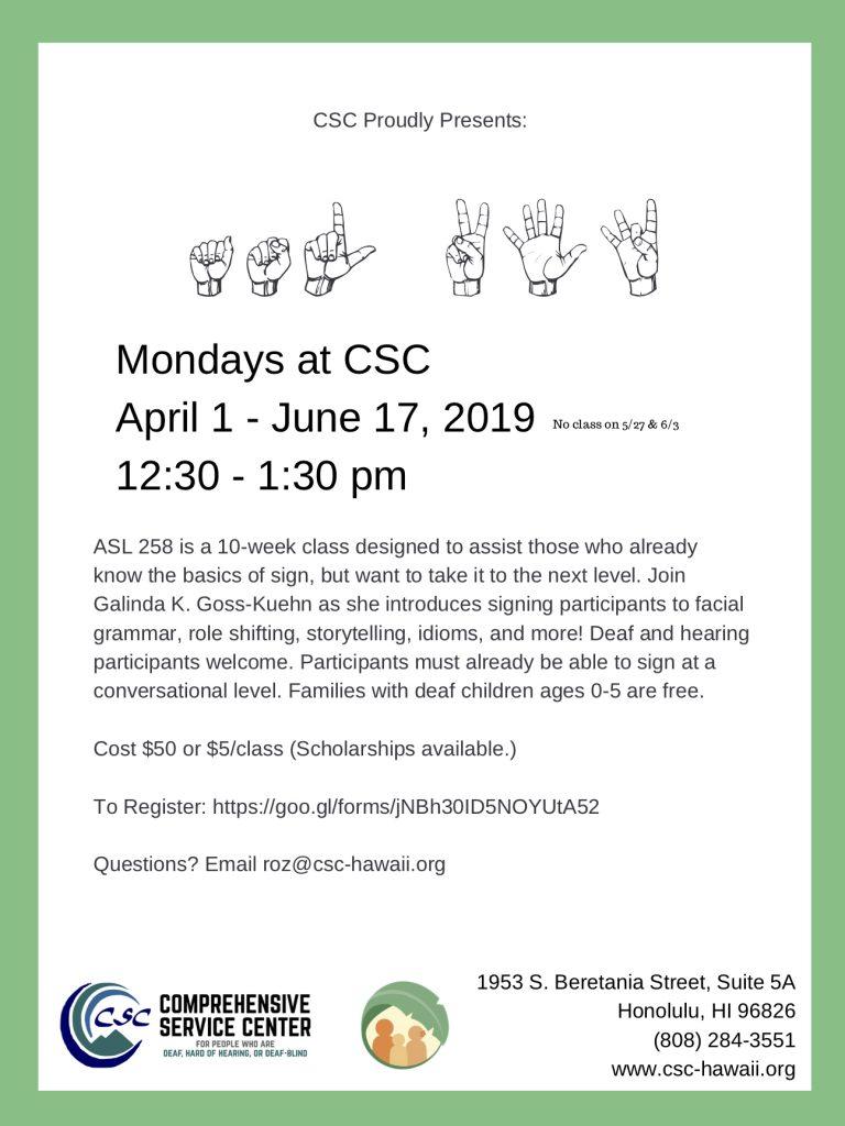 ASL 258 Flyer