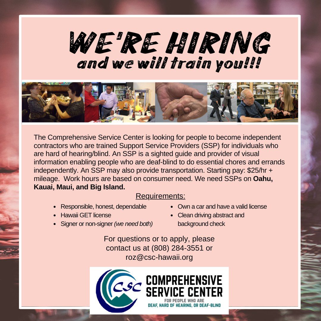 We're Hiring and We Will Train You!